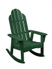 Earthbound Green High Back Rocking Chair