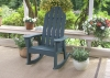 Sage Adirondack Rocking Chair
