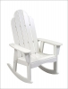 Surf White High Back Rocking Chair